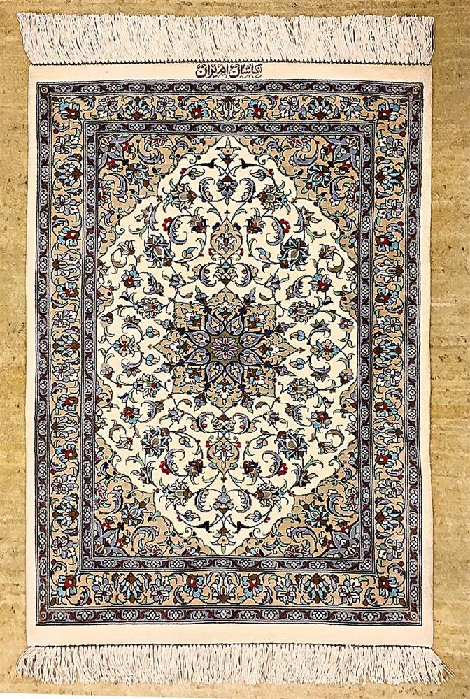 ?Kashan Silk Carpet