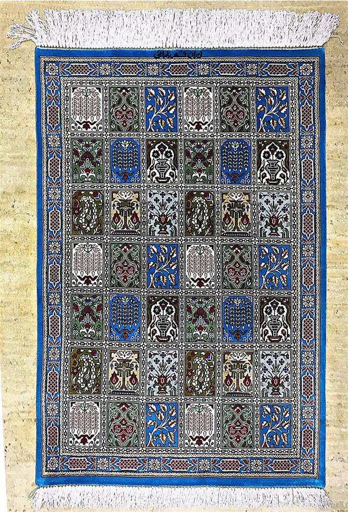 ? Qom carpet 1015917